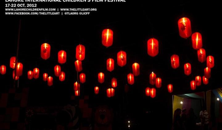 4th Lahore International Children's Film Festival 2012