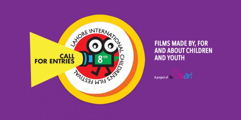 Call for Entry – 8th Lahore International Children's Film Festival 2016