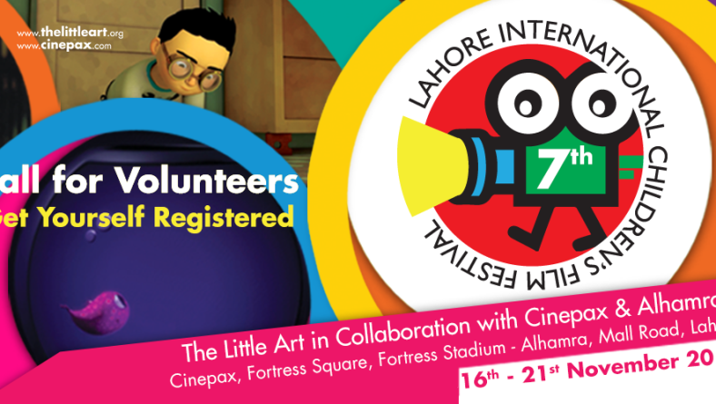 Call For Volunteers – 7th Lahore International Children's Film Festival