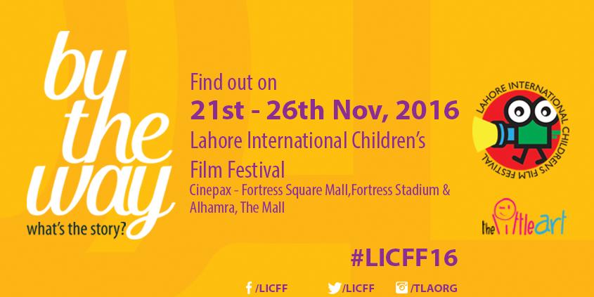 8th Lahore International Children's Film Festival 2016