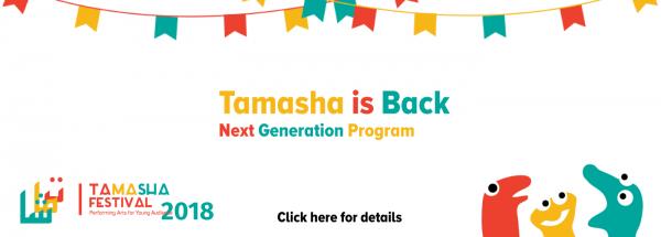 1400x500-tamasha-back