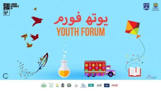 Youth Forum – Lahore Biennale 01
