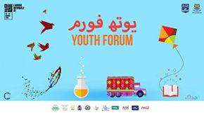 lbf_newsletter_youthforum