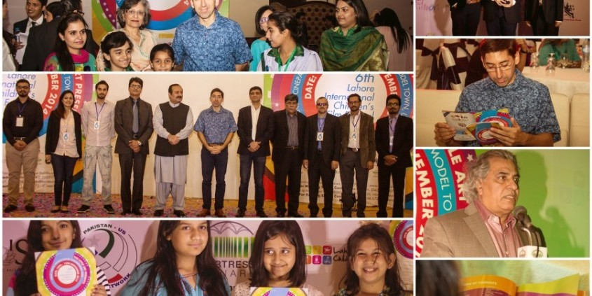 Lahore International Children's Film Festival