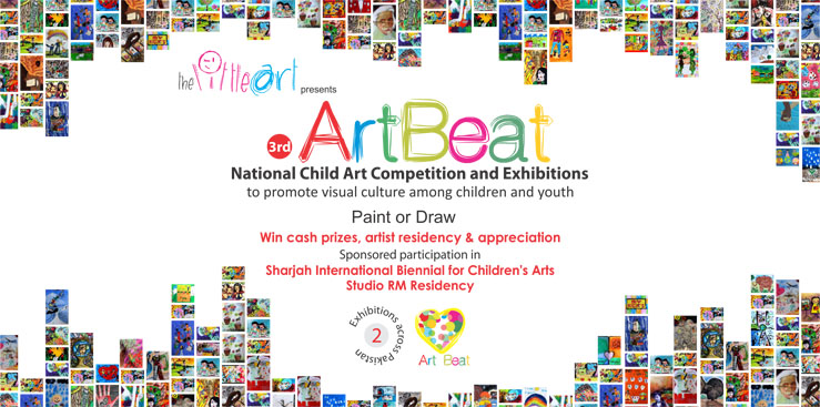 ArtBeat 2014 – Results