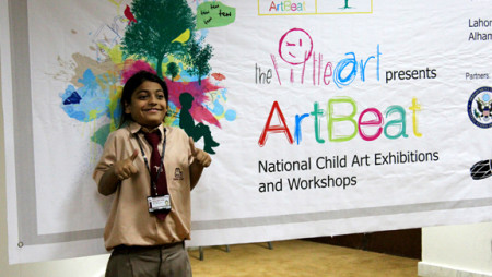 ArtBeat – National Child Art Competition and Exhibitions 2012