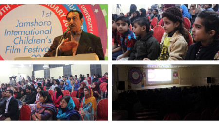Jamshoro International Children's Films Festival 2015