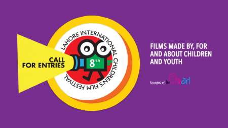 Call for Entry – 8th Lahore International Children's Film Festival 2016