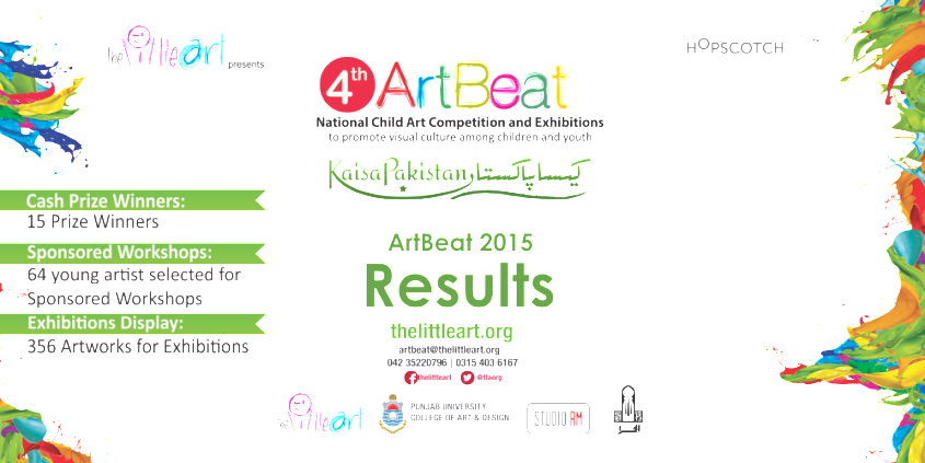 Results of 2015 ArtBeat Are Here!