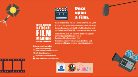 Once Upon a Film – 2nd Inter-School National Filmmaking Competition