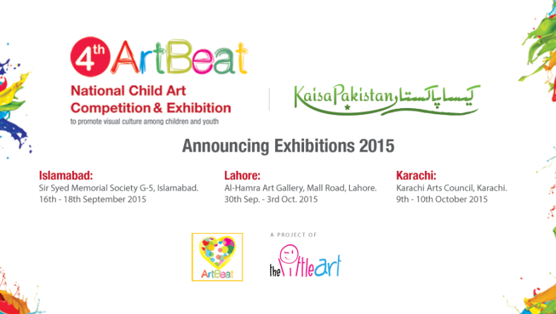 ArtBeat 2015 Exhibitions Schedule – Child Art from across Pakistan
