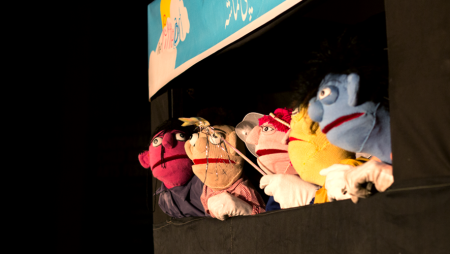 Puppet Show on the Ilm Ideas Conference