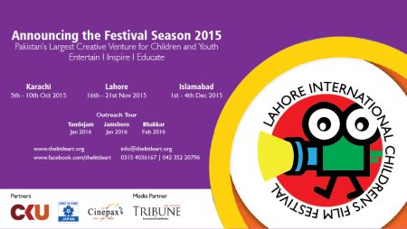 Season 2015 – International Children's Film Festivals across Pakistan