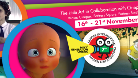 7th Lahore International Children's Film Festival 2015