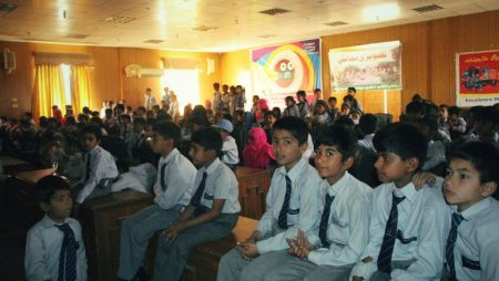 International Children's Film Festival Bhakkar 2016
