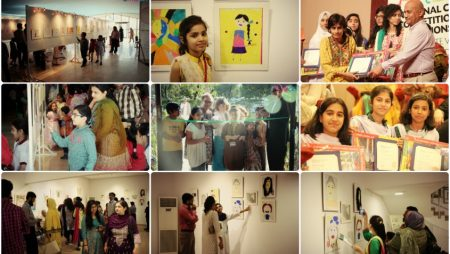 5th ArtBeat 2016 Exhibitions Season