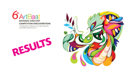 Artbeat 2016-17 Results 'Rang Bahar'