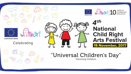 4th National Child Right Arts Festival – Karachi