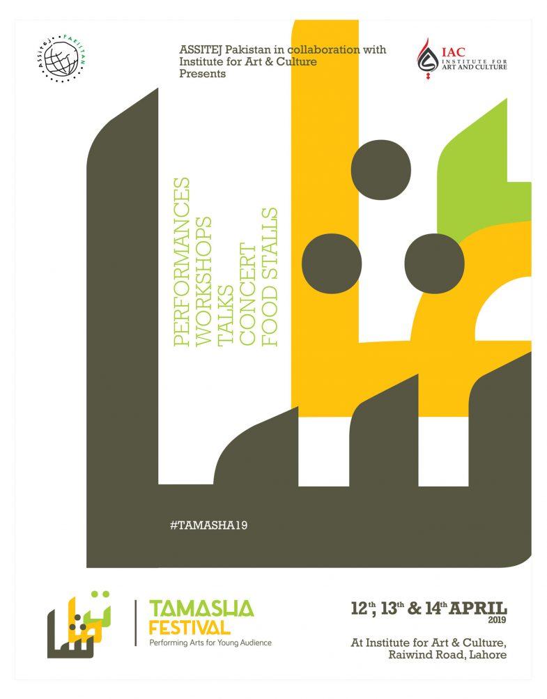 POSTER-Tamasha-19