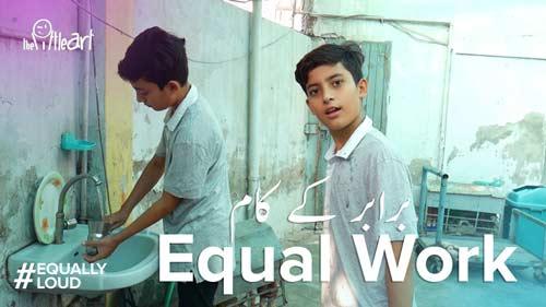 Equal_Work-newsletter